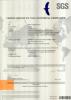 EN15194 Certificate for Fujiang Electric Bicycle TDE05