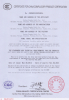 Certificate for CCC china compulsory product certification 2
