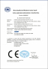 HAA Series Power Inverter CE Certification