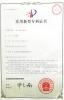 maize degerminator Patent