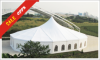 Combination Tent