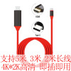 Type C mhl cable for latest Android Phone