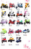 Kids electric car and motorycle catalogues