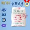 99.7% Zinc Oxide