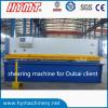 QC11Y-10x3200 hydraulic guillotine shearing and cutting machine