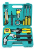 15Pcs Professional household tool kit