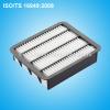 air filter 17801-30070