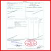 Certificate of Origin for Checkered Plate