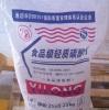 High Quality Edible Calcium Carbonate Low Price