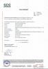 SGS test certificate 2