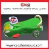 car toys mould from Taizhou Huangyan Caozhen Mould Co.,ltd