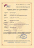 Battery IEC 60896