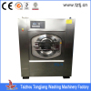 automatic washer extractor widely used for hotel