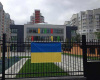 Ukraine Liko School Project