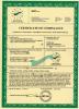 CE litterae credentiales