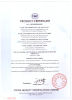 CQC Certificate for WZA-SJ Energy Regulator (Simmerstat)
