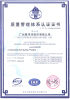 ISO9001:2000 Certificate of Paper Printing and Packaging