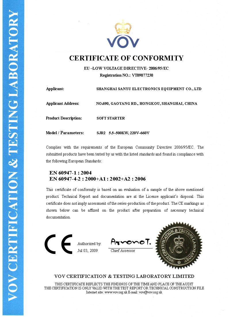 soft starter ce certificate