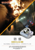 Explosion-proof LED Wisdom lamp