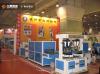 Dashun machine in Qingdao exhibition