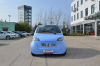 e-Go electric sedan will be available soon