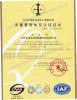 ISO9001 (June 10,2014)