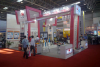 Beijing Essen welding and cutting fair