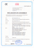 CE certification for H05VVH6-F