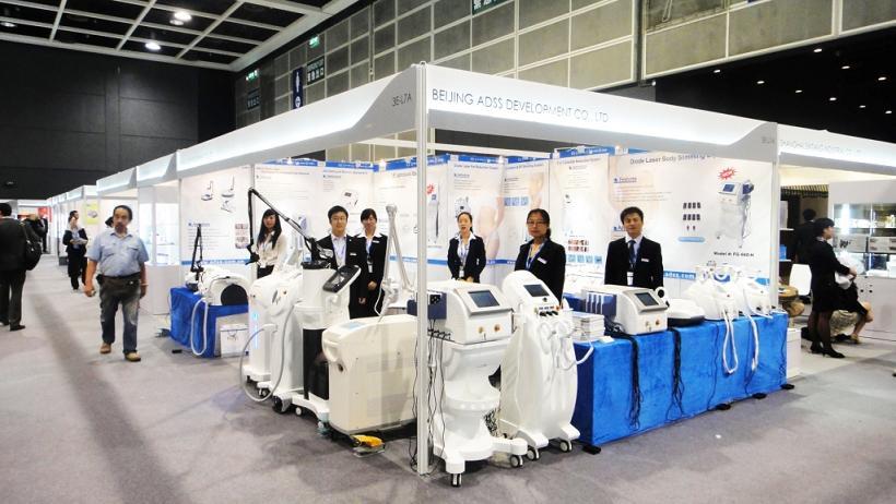 2011 Asia Cosmoprof