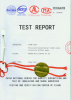 Relative Test Report
