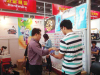 116th China Import & Export Fair for Key Blank
