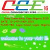 2015 Lagos International Trade Fair