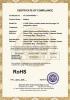 Digital Camera Battery RoHs Certificate