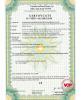 VOP certificate