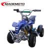 49cc 2 Stroke Mini Kids Quad Bike ATV for Children with cheap price(AT0493)