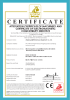 Attestation Certificate of Machinery and Electromagnetic Comptability Directives
