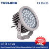 36W led floodlight
