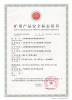 Safety Certificate of Approval for Mining Products (3)
