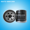 oil filter 15208-AA100