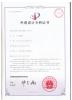 Appearance patent for HK split core CT