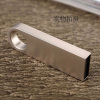 Free laser engraving Se9 USB Flash Drive 4GB