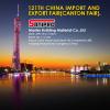 121TH CHINA IMPORT AND EXPORT FAIR(CANTON FAIR)