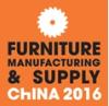 FMC China 2016