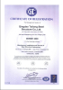 ISO9001 :2000