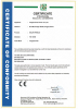 Solar Panel CE Certificate