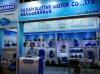 Elestar Attend the 122th China Import & Export Fair( Canton Fair)
