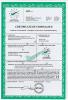 CE certificate for Concrete Mixer