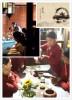 Tea Culture Training 1