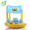 INFLATABLE SWIMMING FLOAT SEAT for BABY