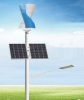 Small SV Vertical Wind Generator Turbine windmill Solar Hybrid